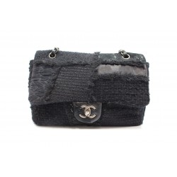 Chanel 2.55 Patchwork Limited