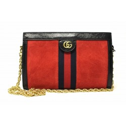 Gucci Ophidia Small...